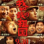 My People, My Country (2019) Online Subtitrat in Romana