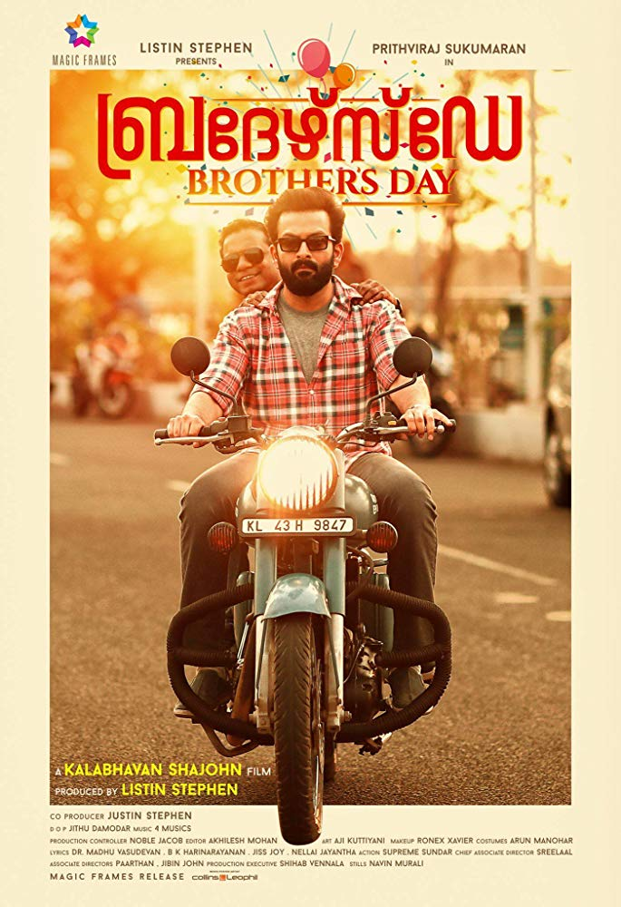 Brother's Day (2019) Online Subtitrat in Romana