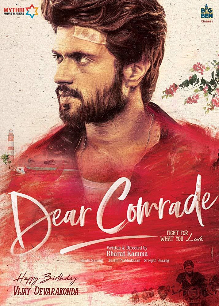 Dear Comrade (2019) Online Subtitrat in Romana