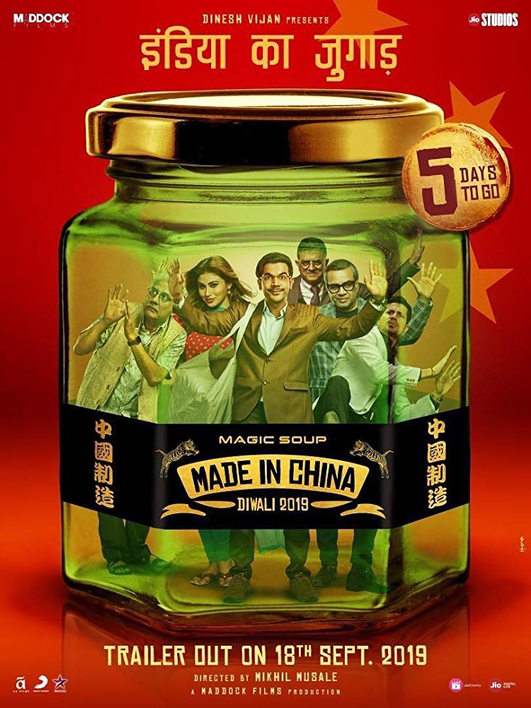 Made in China (2019) Online Subtitrat in Romana