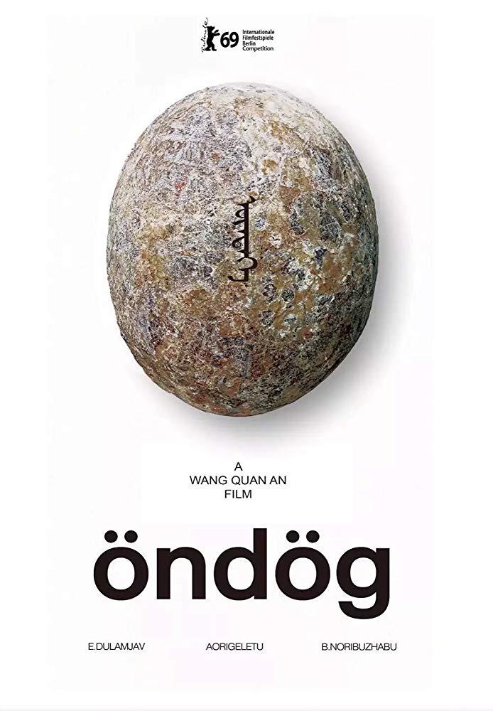 Öndög (2019) Online Subtitrat in Romana