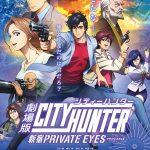 City Hunter: Shinjuku Private Eyes (2019) Online Subtitrat in Romana