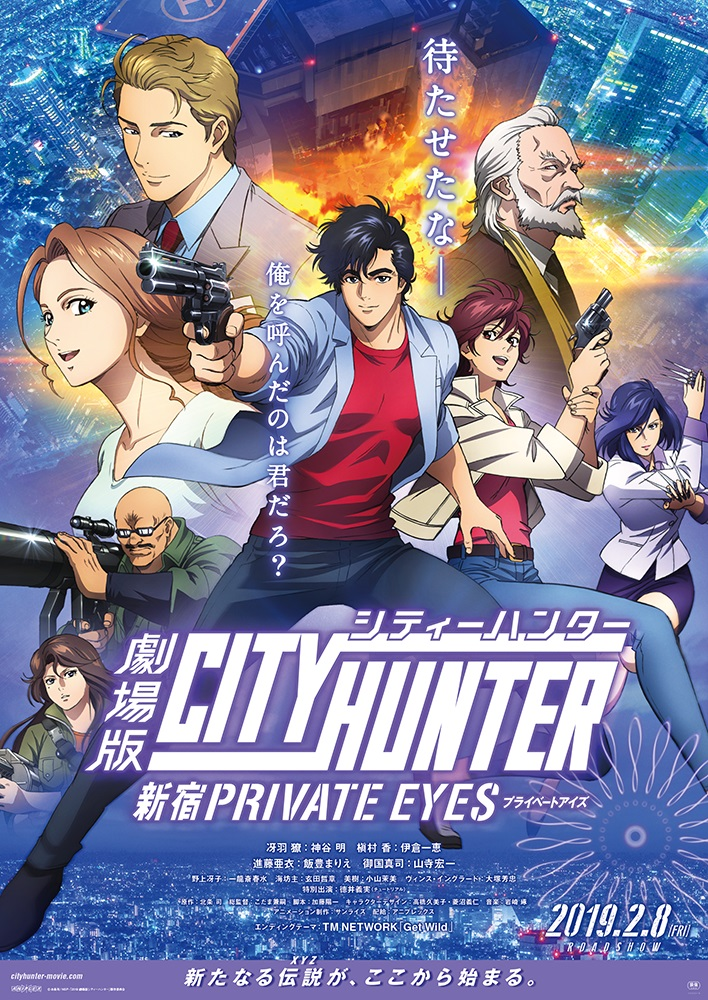 City Hunter: Shinjuku Private Eyes (2019) Online Subtitrat in Romana
