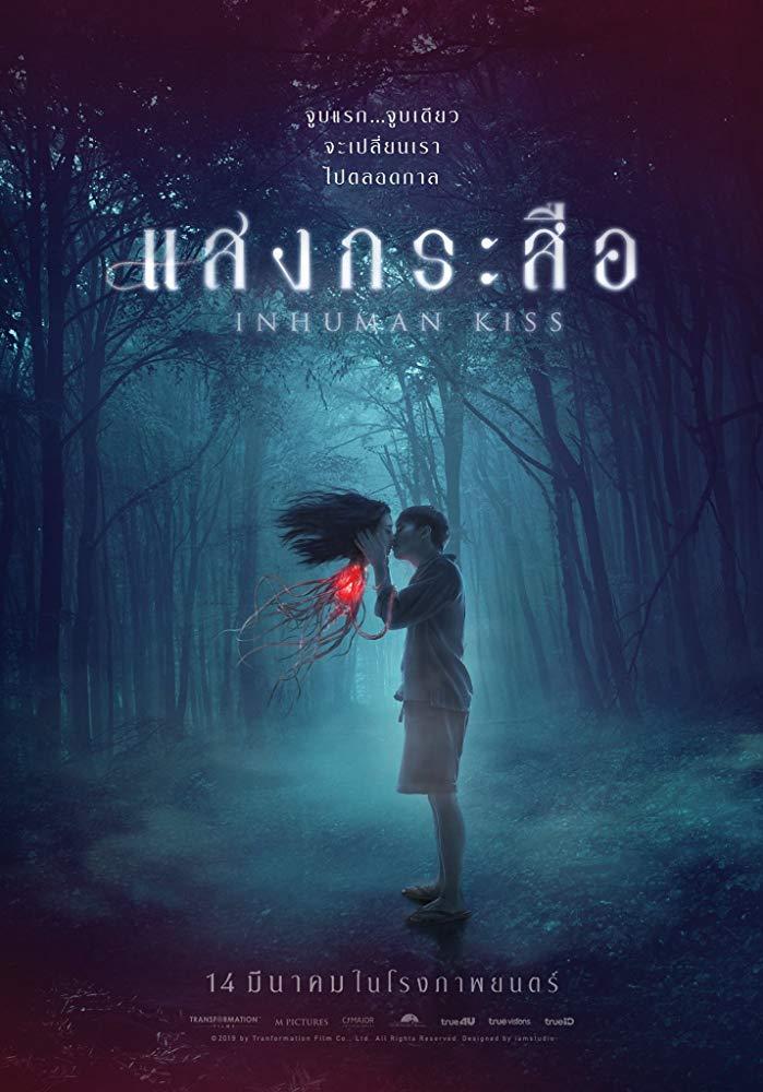 Krasue: Inhuman Kiss (2019) Online Subtitrat in Romana