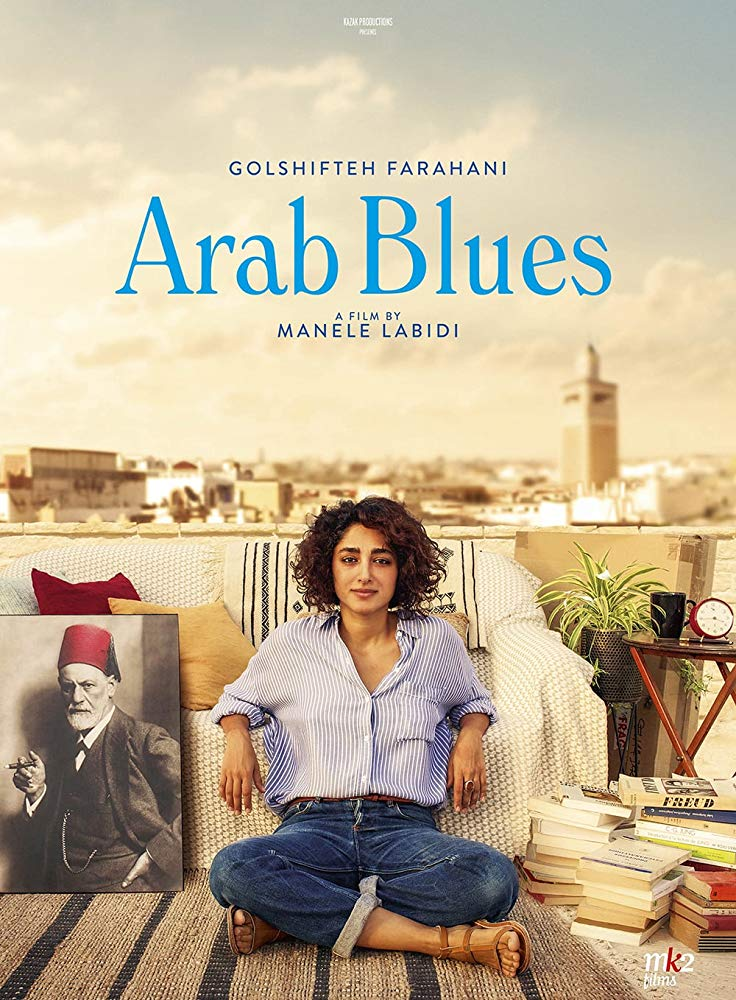 Arab Blues (2019) Online Subtitrat in Romana