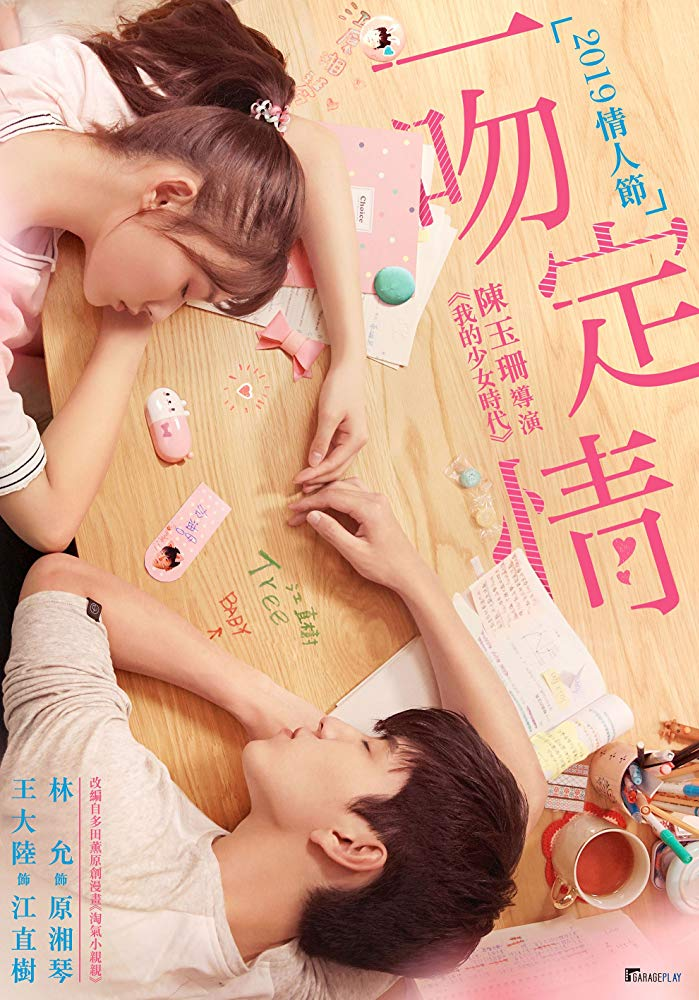 Fall in Love at First Kiss (2019) Online Subtitrat in Romana