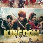 Kingdom (2019) Online Subtitrat in Romana