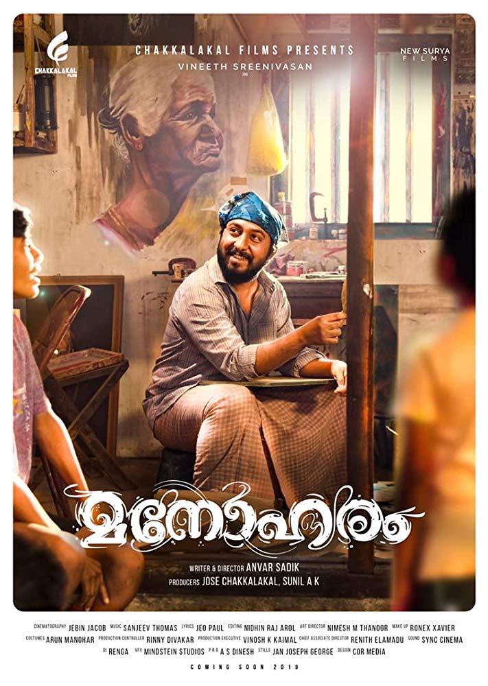 Manoharam (2019) Online Subtitrat in Romana