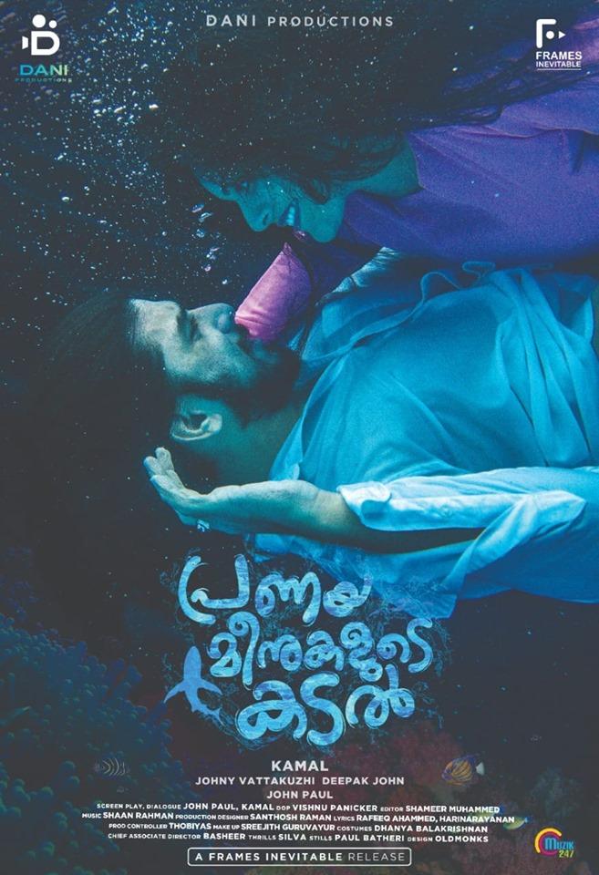 Pranaya Meenukalude Kadal (2019) Online Subtitrat in Romana