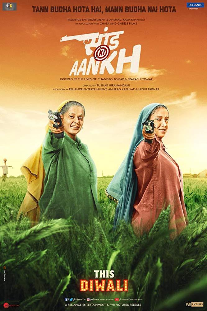Saand Ki Aankh (2019) Online Subtitrat in Romana