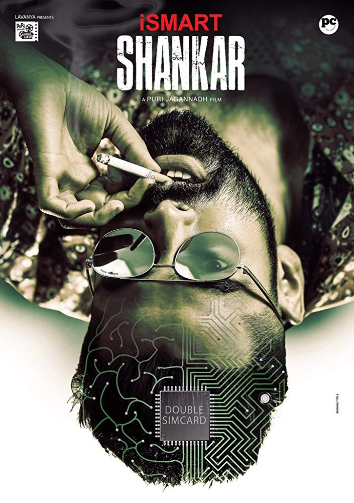 iSmart Shankar (2019) Online Subtitrat in Romana