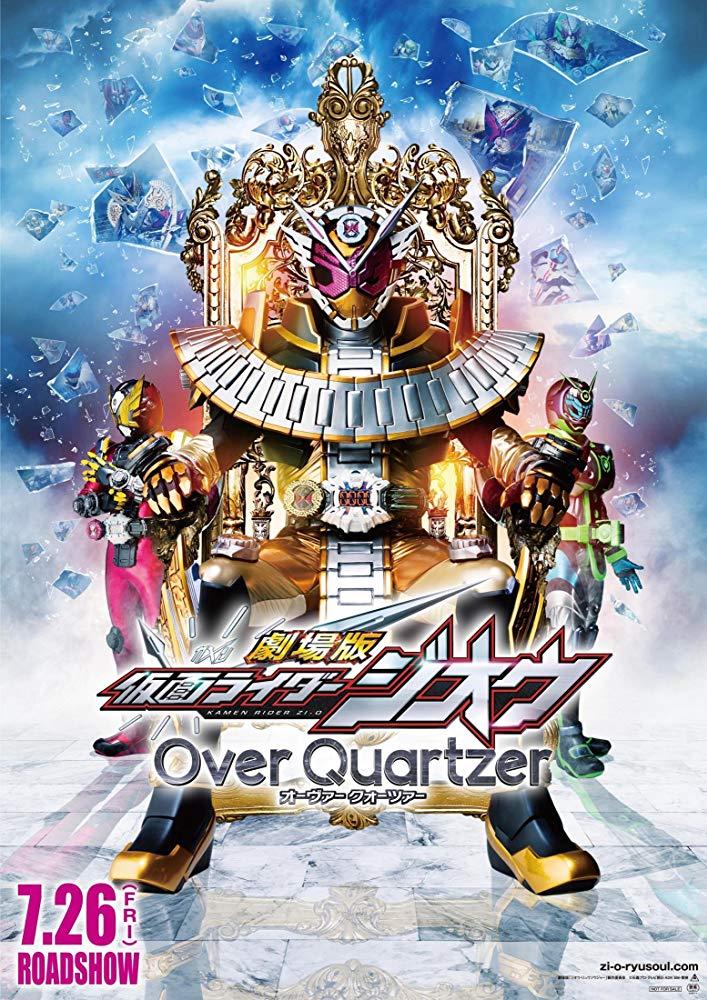 Kamen Rider Zi-O: Over Quartzer (2019) Online Subtitrat in Romana