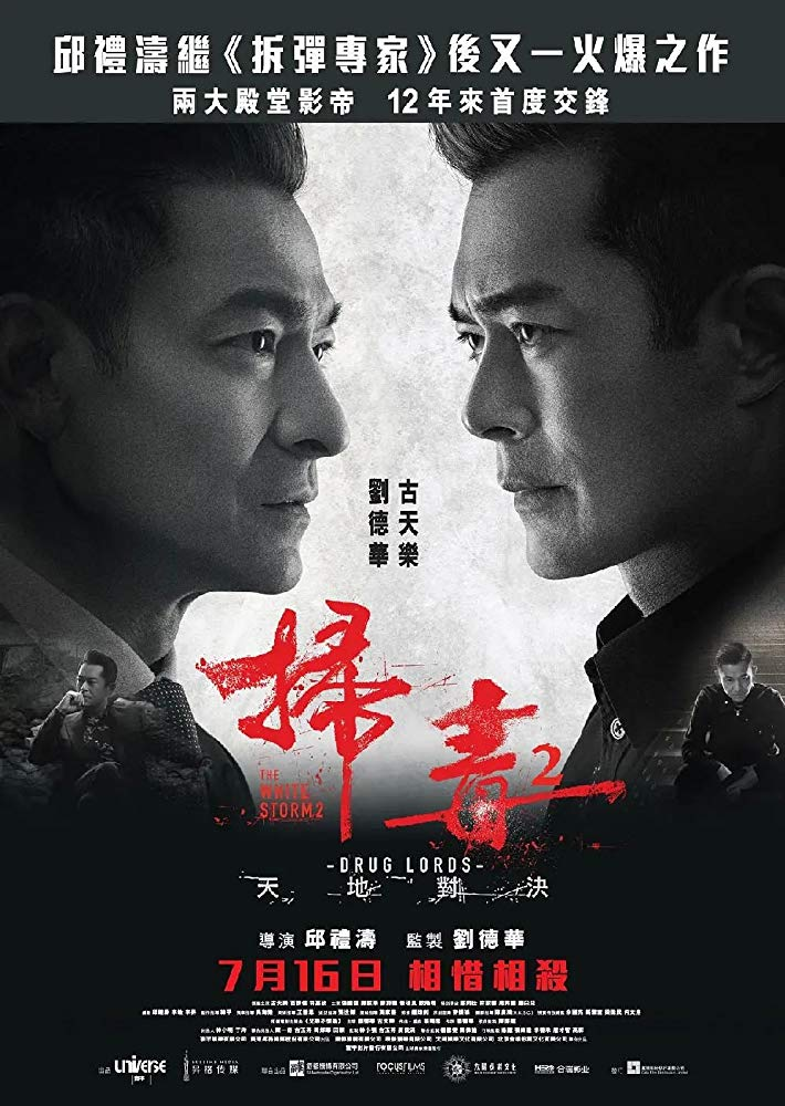 The White Storm 2: Drug Lords (2019) Online Subtitrat in Romana