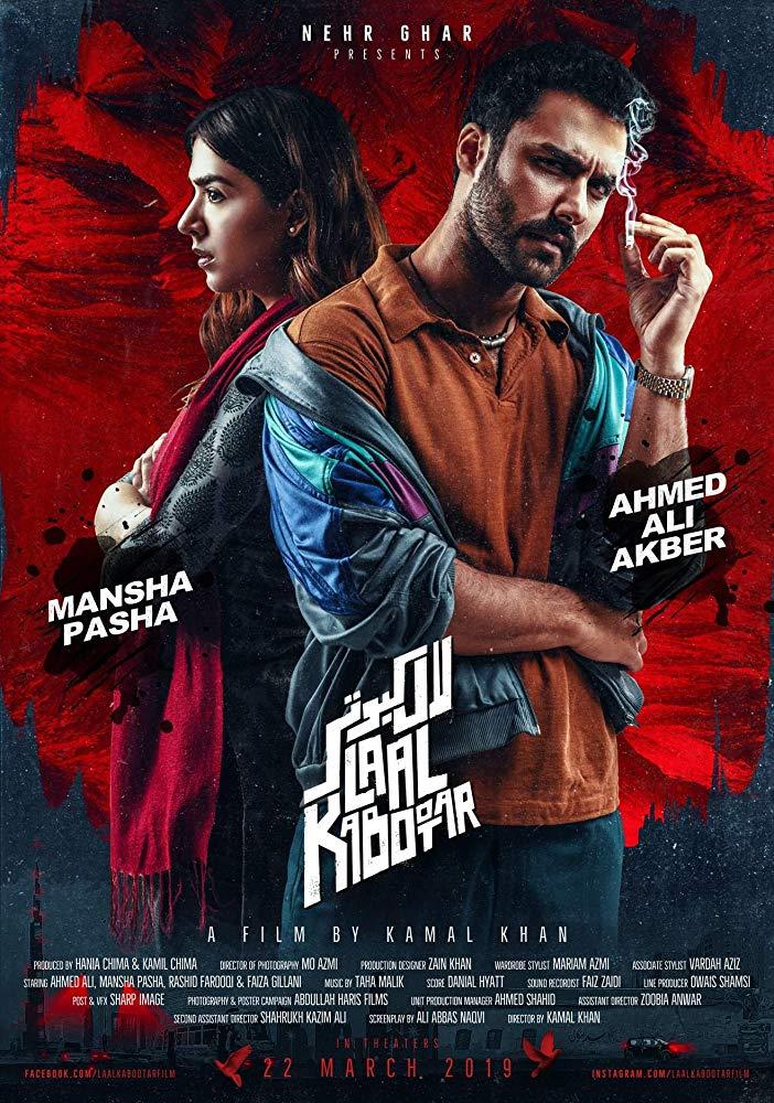 Laal Kabootar (2019) Online Subtitrat in Romana