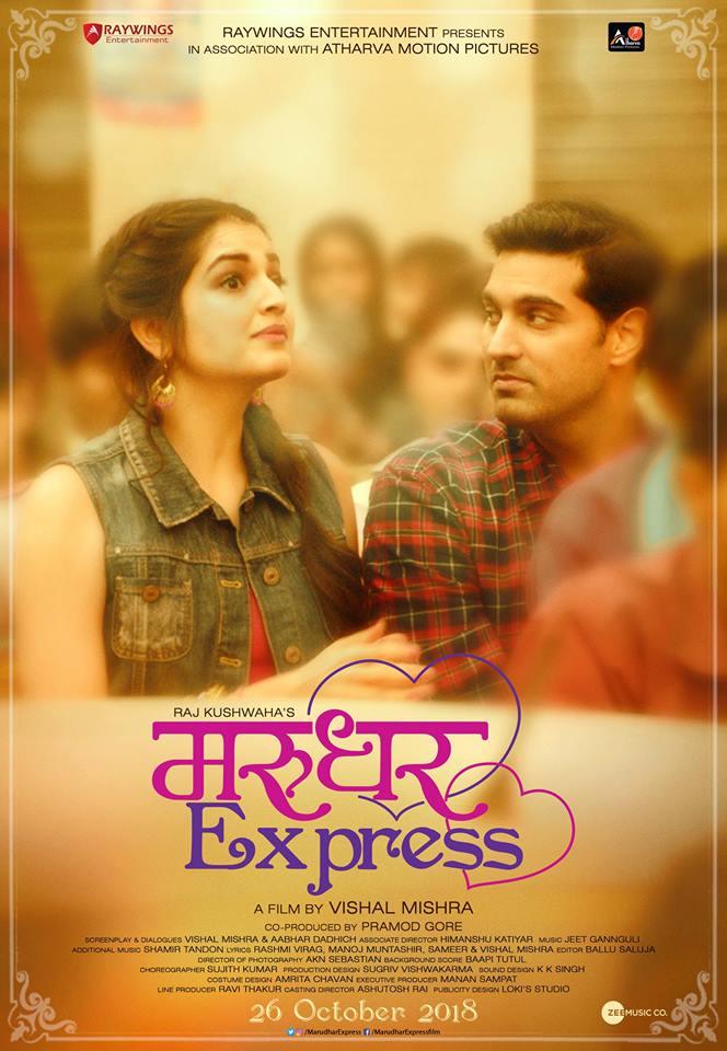 Marudhar Express (2019) Online Subtitrat in Romana