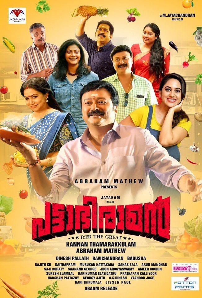 Pattabhiraman (2019) Online Subtitrat in Romana