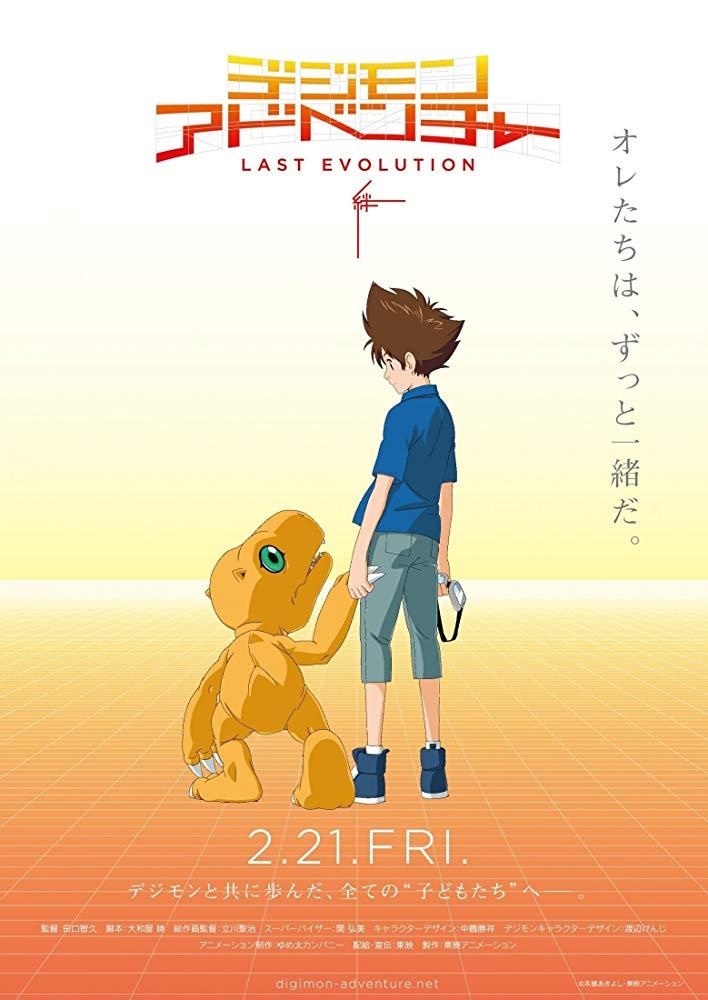 Digimon Adventure: Last Evolution Kizuna (2020) Film Online Subtitrat