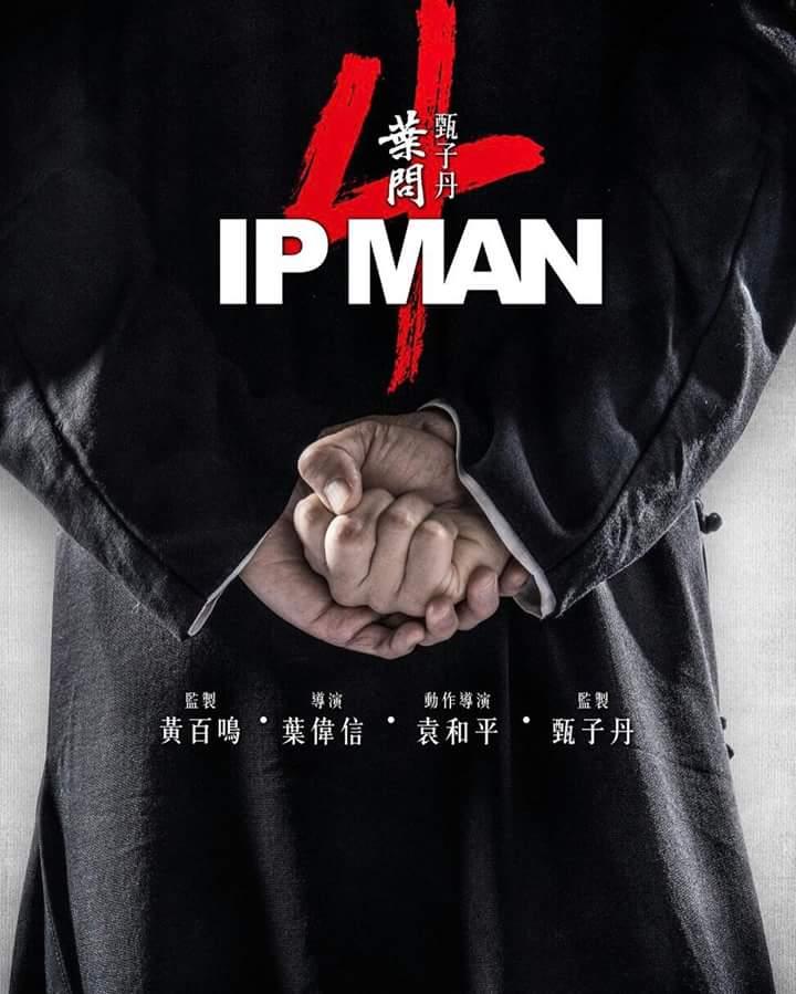 Ip Man 4: The Finale (2019) Film Online Subtitrat