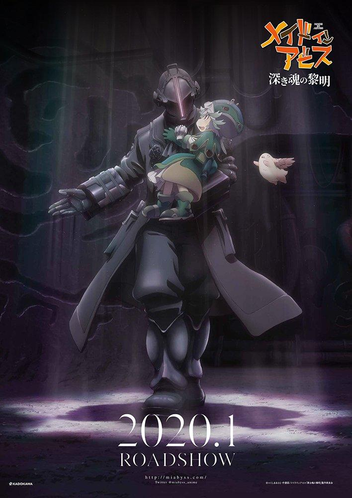 Made in Abyss: Dawn of the Deep Soul (2020) Film Online Subtitrat