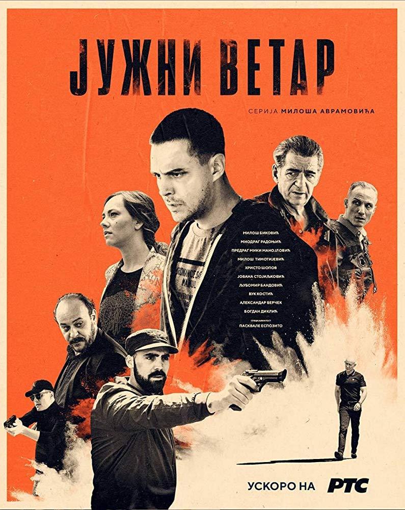 Juzni vetar 2 (2020) Film Online Subtitrat