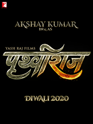 Prithviraj (2020) Film Online Subtitrat