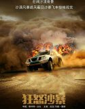 Project X-Traction (2020) Film Online Subtitrat