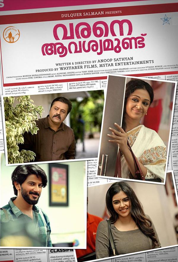 Varane Avashyamund (2020) Film Online Subtitrat
