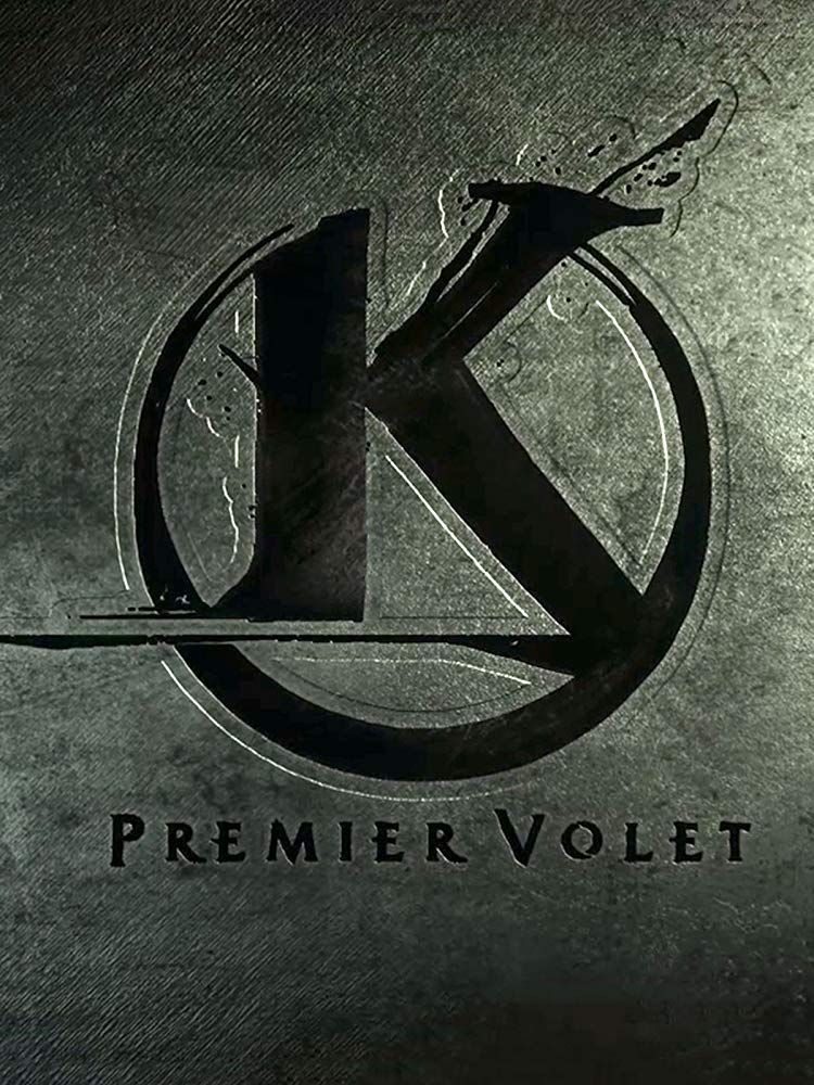 Kaamelott – Premier volet (2020) Film Online Subtitrat