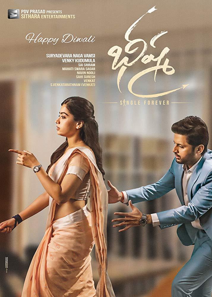 Bheeshma (2020) Film Online Subtitrat