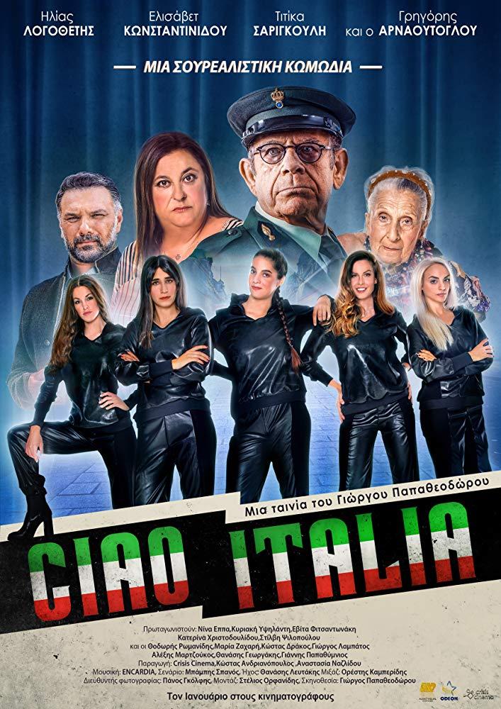 Ciao Italia (2020) Film Online Subtitrat