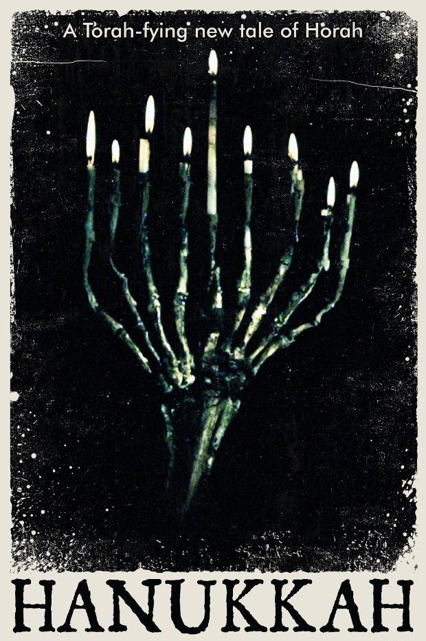 Hanukkah (2020) Film Online Subtitrat
