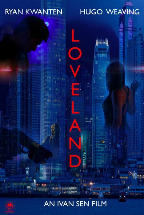 Loveland (2020) Film Online Subtitrat