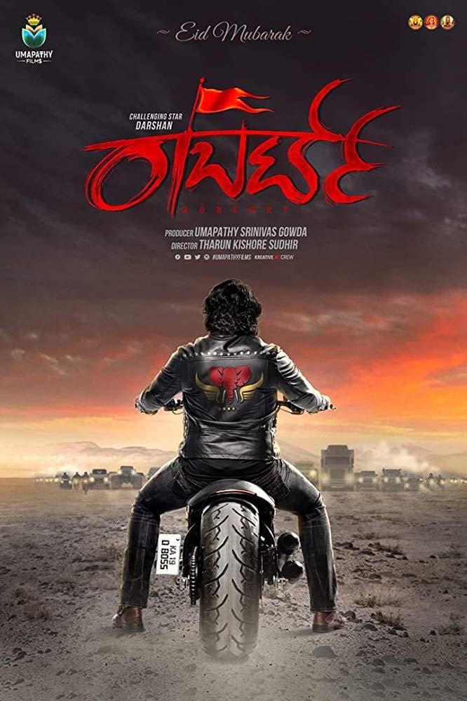 Roberrt (2020) Film Online Subtitrat