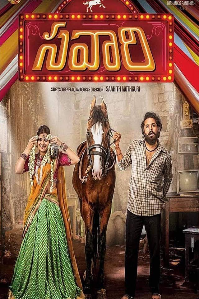 Savaari (2020) Film Online Subtitrat
