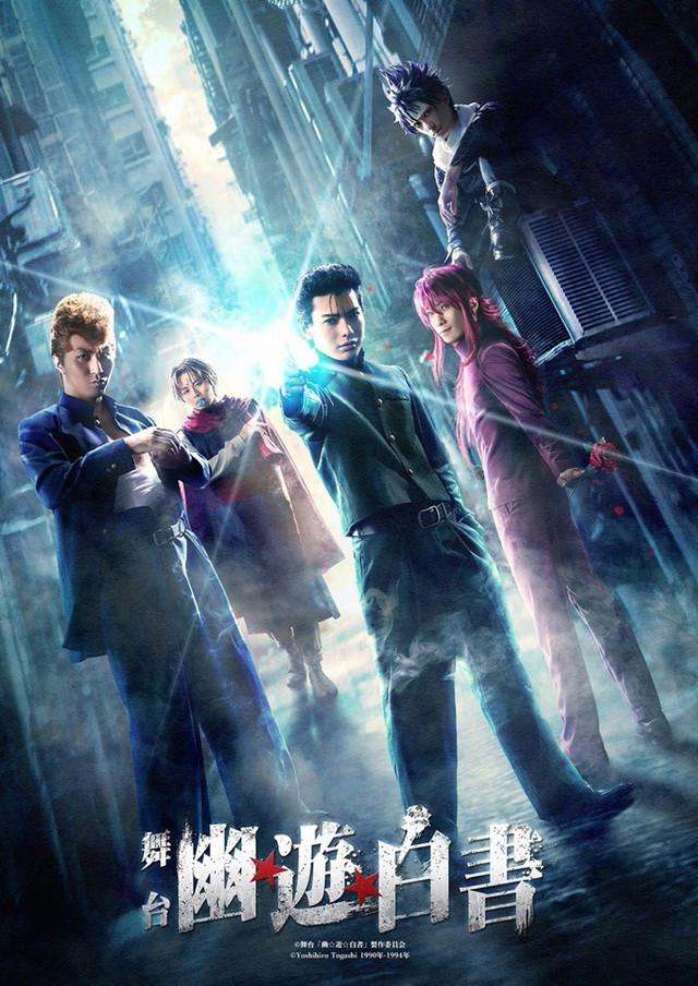 Yu Yu Hakusho (2020) Film Online Subtitrat