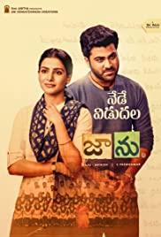Jaanu (2020) film online subtitrat in limba romana