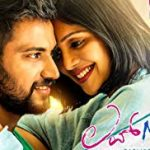 Love Mocktail (2020) film online subtitrat