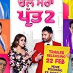 Chal Mera Putt 2 (2020) film online subtitrat
