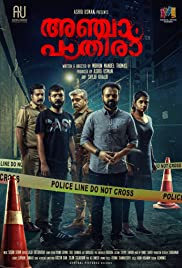 Anjaam Pathiraa (2020) film online subtitrat